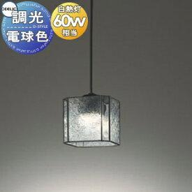 照明 おしゃれオーデリック ODELIC 【ペンダントライトOP252355P1 フランジOP252356 ダクトレール用和レトロミックスなステンドグラス 調光・白熱灯60W相当】