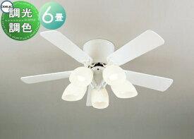 オーデリック シーリングファンライト ACモーターファンシリーズWF444PC1 オフホワイト色[灯具一体型] リバーシブル羽根(オフホワイト色/ナチュラル色) 薄型デザイン 調光・光色切替・〜6畳 ※リモコン付
