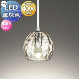 照明 おしゃれオーデリック ODELIC ペンダントライト アクアシリーズOP252545LD 引掛シーリング取付OP252546LD ダクトレール用ガラス 電球色白熱灯40W相当水のゆらめきが灯る ウォーター