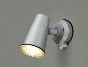 エクステリア 屋外 照明 ライト【三協アルミ】 照明器具 スポットライト【 SLS4K型 シルバー ブラック 人感・照度センサー付き】