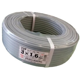 電線 VVFケーブル 1.6mm×3芯 100m