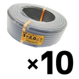 電線 VVFケーブル 2.0mm×3芯 100m 10巻セット 富士電線/YAZAKI/弥栄電線/カワイ電