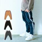 6°vocaLe(セスタヴォカーレ)フェルパリーガパンツ(90~160cm)パンツロングパンツスウェットキッズ子供服