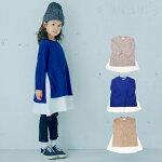 6°vocaLe(セスタヴォカーレ)マリヤレイヤードアビト(90~160cm)ワンピース子供服キッズジュニア女の子