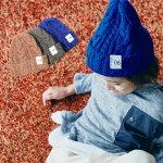 6°vocaLeケーブル網ニットワッチ子供服キッズニット帽帽子男の子女の子