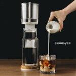 BRRREWER(ブルーワー)コールドブリュードリッパー水出しコーヒー器具ドリップコーヒーウォータードリッパーアイスコーヒー