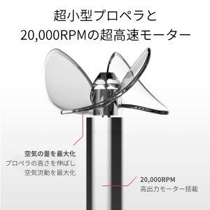 コスメのように持ち歩くポータブルファンOCLESSポータブル扇風機ハンド扇風機