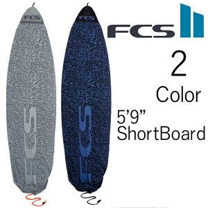 """エフシーエス ショートボード ニットケース サーフボードケース 5'9"""" / FCS SurfBoards KnitCase ShortBoard Stretch Series 175.3cm"""