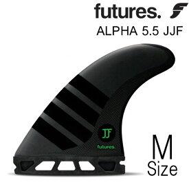 FutureFin JohnJohn AlphaModel MediumSize / フューチャーフィン テックフレックス ジョン ジョンフローレンス アルファ モデル サーフボードフィン ミディアム サイズ【返品・交換不可】