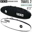 "FCS SurfBoards HardCase FunBoard Travel Series Travel2 6'3"" / エフシーエス ファンボード ハードケース サーフボードケース 190.5cm"