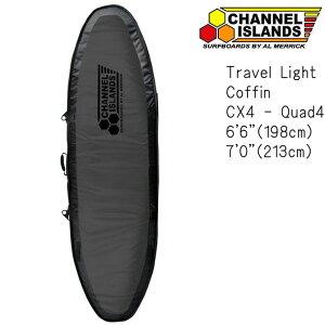 チャンネルアイランド アルメリック クワッドサーフボードケース トラベルライト モデル / ChannelIslands TravelLight CX4 SurfBoardCase
