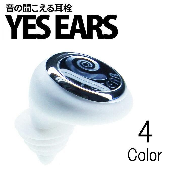 Duhkha Yes Ear NS4000 / 耳栓 サーフ アクセサリー【返品・交換不可】