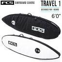 "FCS SurfBoards HardCase ShortBoard Travel Series Travel1 6'0"" / エフシーエス ショートボード ハードケース サーフボードケース 1…"