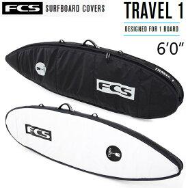 "FCS SurfBoards HardCase ShortBoard Travel Series Travel1 6'0"" / エフシーエス ショートボード ハードケース サーフボードケース 182.9cm"