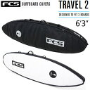 "FCS SurfBoards HardCase ShortBoard Travel Series Travel2 6'3"" / エフシーエス ショートボード ハードケース サーフボードケース 1…"