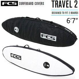 "FCS SurfBoards HardCase ShortBoard Travel Series Travel2 6'7"" / エフシーエス ショートボード ハードケース サーフボードケース 200.7cm"
