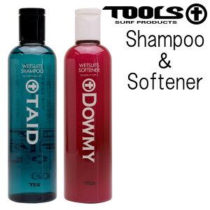 ツールス ウェットスーツ シャンプー & ソフナー / Tools Wetsuits Shampoo & Softner