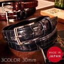 ベルト メンズ 本革 ビジネス 日本製 クロコ ビジネスベルト クロコダイル クールビズ フォーマル シンプル スーツ 紳…