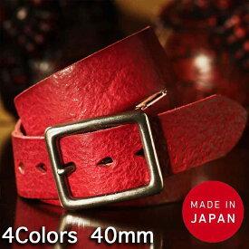 7b423acf27ec ベルト メンズ 本革 日本製 カジュアル 4色 細め 40ミリ幅 シンプルバックル ギフト