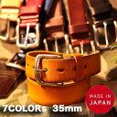 ベルト メンズ 本革 日本製 カジュアル 7色 細め 35ミリ幅 ギフト プレゼント 最大サイズ98センチ サイズ調節可 新生…