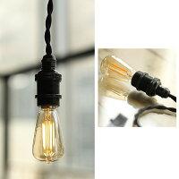 レトロなエジソン電球を裸電球として吊り下げるだけで、おしゃれな照明に。