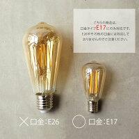 こちらの商品は口金E17用です。E26の電球は取り付けができません。