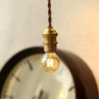 レトロでおしゃれなLED電球。