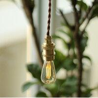 ロングゴールドタイプのLED電球。