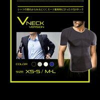 Vネックの加圧インナー加圧シャツ着圧Tシャツコアプレッシャーメンズダイエット筋トレ猫背矯正半袖