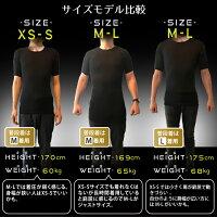加圧シャツメンズモアプレッシャー加圧インナー黒白ネイビー筋トレ猫背姿勢矯正半袖腹筋着るだけUネックVネックコンプレッションシャツ3+1プレゼント