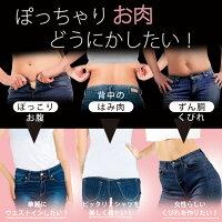 お腹、ウエスト、背中、ダイエットを目指す方に女性用着圧トレーニングシャツ