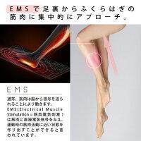 脚の筋肉に働きかけて美脚&健康な足へ。人気の足用EMS