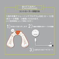 日本産ジェル使用。小尻メイク。お尻ダイエット。ヒップ用EMS