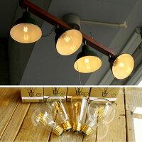 一般的な照明器具にもエジソンバルブは取り付け可能です。