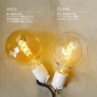 エジソン電球クリアガラスとゴールドガラスの違い