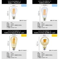 エジソンスマート電球の詳細