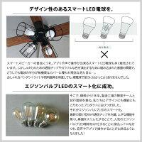 ダサいスマート電球をおしゃれに。全方向に広がるクリアガラスのスマートLED電球が遂に登場