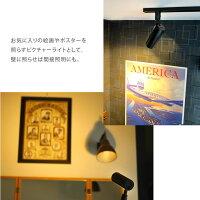 絵画やポスター、コレクションアイテムを照らすスポット照明として。LED一体型スポットライト。
