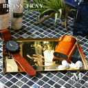 真鍮トレー【Mサイズ】真鍮製トレイ キャッシュトレー コイントレー 釣銭トレー つり銭受け ペントレー 長方形 四角形…