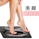 足裏EMS 足用 プレスリム EMS フットスリム 脚痩せ 足痩せ 歩行機能 土踏まず トレーニング ダイエット 足首 ふくらは…