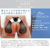 男性のお尻の筋肉にも。腰痛対策できるトレーニング器具