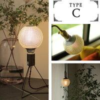 モダン、近未来的な照明、LED電球。カレイドランプCタイプ。パンチングドット柄がかっこいい、クールな電球。間接照明に。