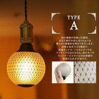 カレイドランプタイプA(麻の葉柄)。麻葉柄とは六角形の幾何学文様。提灯やぼんぼり、行灯(行燈あんどん)のような柔らかく間接的な明かり。和柄照明。