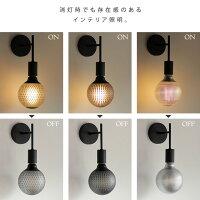消灯時も美しいカレイドランプ。裸電球として使えるLED電球。デザイナーズ電球。エジソン電球。