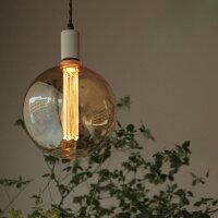 エジソン電球。エジソンランプ。BIG。ノスタルジア。口金E26。ペンダントに合う裸電球。大きいサイズ。ボール型照明。ボール球。ボール形