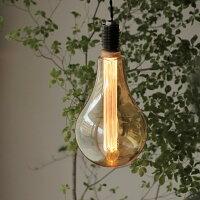 エジソン電球。エジソンランプ。BIG。ノスタルジア。口金E26。ペンダントに合う裸電球。大きいサイズ。BIGノーマル。A形電球。一般的な電球の形。しずく型