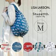 ドロップMサイズ。リサラーソン×シュパット。エコバッグ、お買い物バッグ、レジバッグ、マイバッグ、折りたたみ。簡単。軽量、マチ広。かわいい、おしゃれ、北欧、柄。肩掛け