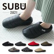 日本正規品「SUBU(スブ)」冬用サンダル、冬のサンダル、スリッポン、スリッパ。2021年最新バージョン。PERMANENTコレクション。パーマネントコレクション