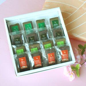 <送料無料> 宇治茶の4種フィナンシェ食べ比べセット(16個入り)【ギフトにおすすめ】
