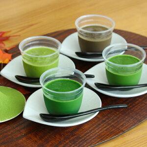 【抹茶好きも納得の濃さ】極濃厚 4種の宇治茶プリン食べ比べセット